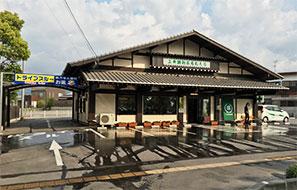 写真:札元店ドライブスルー入口