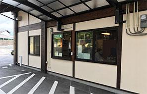 写真:札元店ドライブスルー受付窓